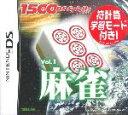 【中古】 麻雀 1500 DS spirits Vol.1 /ニンテンドーDS 【中古】afb