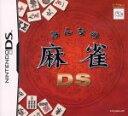 【中古】 みんなの麻雀DS /ニンテンドーDS 【中古】afb