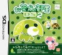 【中古】 お茶犬の部屋DS 2 /ニンテンドーDS 【中古】afb