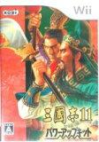 【中古】 三國志11 with パワーアップキット /Wii 【中古】afb