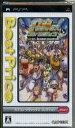 【中古】 カプコン クラシックス コレクション Best Price /PSP 【中古】afb