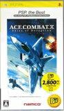 【中古】 エースコンバットX スカイズ・オブ・デセプション PSP the Best /PSP 【中古】afb