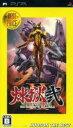 【中古】 煉獄 弐 The Stairway to H.E.A.V.E.N. ハドソン・ザ・ベスト /PSP 【中古】afb