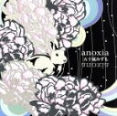 【中古】 anoxia /五十嵐みずも 【中古】afb