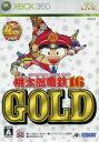 【中古】 桃太郎電鉄16 GOLD /Xbox360 【中古】afb