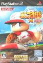【中古】 実況パワフルプロ野球14 決定版 /PS2 【中古】afb