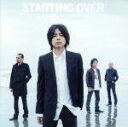【中古】 STARTING OVER /エレファントカシマシ 【中古】afb