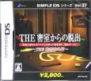 【中古】 THE 密室からの脱出 〜THE 推理番外編〜 SIMPLE DSシリーズ Vol.27 /ニンテンドーDS 【中古】afb