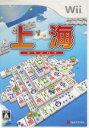 【中古】 上海 /Wii 【中古】afb