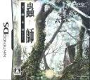 【中古】 蟲師 〜天降る里〜 /ニンテンドーDS 【中古】afb