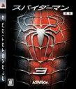 【中古】 スパイダーマン3 /PS3 【中古】afb
