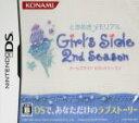 【中古】 ときめきメモリアル Girl's Side 2nd Season /ニンテンドーDS 【中古】afb
