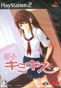 【中古】 エビコレ+ キミキス eb!コレ /PS2 【中古】afb