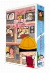 【中古】 よりぬき! ちびまる子ちゃん 3巻セット /さくらももこ(原作),TARAKO(まる子),水谷優子(お姉ちゃん),屋良有作(おとうさん) 【中古】afb