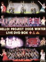 【中古】 Hello!Project 2008 Winter LIVE DVD?BOX /ハロー!プ