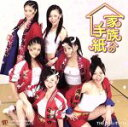 【中古】 家族への手紙(初回生産限定盤)(DVD付)