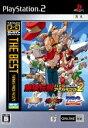 【中古】 餓狼伝説バトルアーカイブズ2 NEOGEOオンラインコレクション THE BEST /PS2 【中古】afb