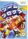 【中古】 ブーム ブロックス /Wii 【中古】afb