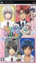 【中古】 Panic Palette Portable /PSP 【中古】afb