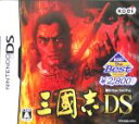【中古】 三國志DS KOEI The Best /ニンテンドーDS
