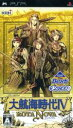 【中古】 大航海時代IV ROTA NOVA KOEI The Best /PSP 【中古】afb
