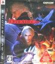 【中古】 Devil May Cry 4 /PS3 【中古】afb