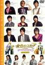 【中古】 金色のコルダ〜primavera 3〜grand ...
