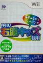 【中古】 NEW右脳キッズ Wii /Wii 【中古】afb