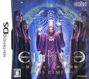 【中古】 エルミナージュ DS Remix ?闇の巫女と神々の指輪? /ニンテンドーDS 【中古】a