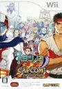タツノコ VS. CAPCOM CROSS GENERATION OF HEROES /Wii afb