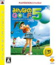【中古】 みんなのGOLF5 PlayStation3 the Best /PS3 【中古】afb