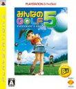 【中古】 みんなのGOLF5 PlayStation3 the Best /PS3 【中古】afb