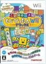 【中古】 ことばのパズル もじぴったんWii デラックス /Wii 【中古】afb