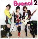 【中古】 Buono!2(初回限定盤)(DVD付) /BUONO!
