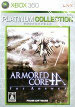 【中古】 アーマード・コア フォー アンサー(Xbox360プラチナコレクション) /Xbox360 【中古】afb