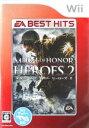 【中古】 メダル オブ オナー ヒーローズ 2 EA BEST HITS /Wii 【中古】afb