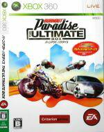 【中古】 バーンアウト パラダイス THE ULTIMATE BOX /Xbox360 【中古】afb