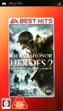 【中古】 MEDAL OF HONOR HEROES 2 EA BEST HITS /PSP 【中古】afb