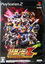 【中古】 スーパーロボット大戦Z スペシャルディスク /PS2 【中古】afb