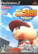 【中古】 実況パワフルプロ野球 2009 /PS2 【中古】afb