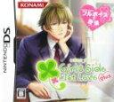 【中古】 ときめきメモリアル Girl's Side 1st Love Plus /ニンテンドーDS 【中古】afb