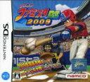 【中古】 プロ野球 ファミスタDS2009 /ニンテンドーDS 【中古】afb