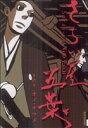【中古】 さらい屋五葉(6) IKKI C/オノ・ナツメ(著者) 【中古】afb