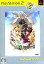 【中古】 アルトネリコ2 世界に響く少女たちの創造詩 PlayStation2 the Best /