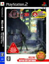【中古】 流行り神2 警視庁怪異事件ファイルThe Best Price /PS2 【中古】afb