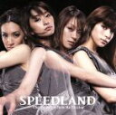 【中古】 SPEEDLAND−The Premium Best Re Tracks〜 /SPEED 【中古】afb