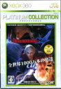 【中古】 Devil May Cry 4 (Xbox360 プラチナコレクション) /Xbox360 【中古】afb