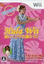 【中古】 Hula Wii 楽しくフラを踊ろう!! /Wii 【中古】afb