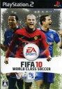 【中古】 FIFA10 ワールドクラス サッカー /PS2 【中古】afb