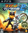 【中古】 ラチェット&クランク FUTURE 2 /PS3 【中古】afb
